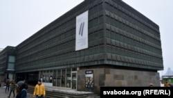 Музей оккупации Латвии. Рига. Архивное фото 9Mar2018