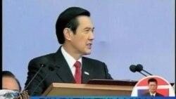 马英九提出两岸和平协议应由公投决定