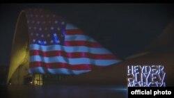 Heydər Əliyev Mərkəzinin üzərində ABŞ bayrağı nümayiş etdirilib