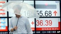 Una reunión del Banco de Japón para determinar las tasas de interés, mantiene en vilo las acciones en Asia.