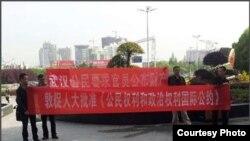 活动人士孙德胜、袁奉初、李勇霖4月中旬在岳阳拉横幅后被抓捕。(网络图片)