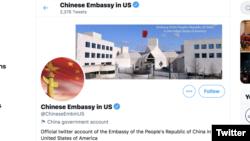 中國駐美國大使館推特賬號擁有近8萬個追隨者(推特截圖)