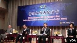 台湾行政院新闻中心举行APEC记者会 (美国之音许波拍摄)
