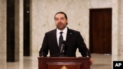 Conférence de presse du Premier ministre libanais Saad Hariri au palais présidentiel à Baabda, à l'est de Beyrouth, Liban, 3 novembre 2016.