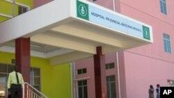 Hospital Materno Infantil de Malanje