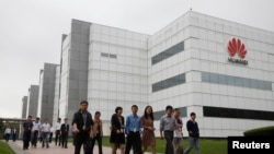 Офис китайской телекоммуникационной компании Huawei в Шэньчжэне