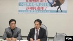 民进党召开国民党将党产变私产的记者会
