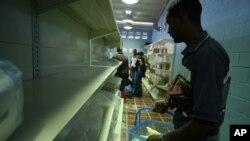En momentos donde Venezuela atraviesa una crisis económica y escasez de productos de primera necesidad.