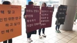 [헬로서울 오디오] 북한인권단체 '나우' 거리캠페인