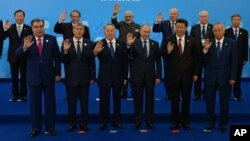 Shanghai Cooperation Organization, Central Asia and the United States