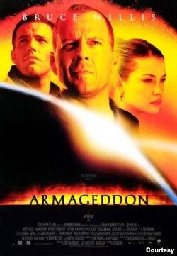 جب بھی خلا میں جا کر تباہی مچانے کی بات ہو گی تو فلم 'آرمگیڈن' قابلِ ذکر ہو گی۔