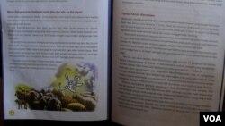 Buku 'Kisah menarik masa kecil para Nabi' karangan N. Khasanah yang menggambarkan sosok Nabi Muhammad, ditarik dari peredaran (Foto: dok).