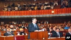 پاکستان کی قومی اسمبلی