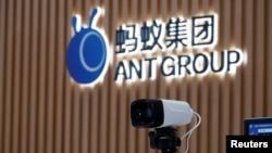 資料照:中國浙江杭州螞蟻集團總部標識前的攝像頭 (2020年10月29日)