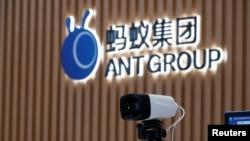 中國浙江杭州螞蟻集團總部標識前的攝像頭(2020年10月29日)