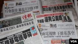 香港主要媒体连续几天大篇幅报道香港电视未获发牌事件(美国之音图片)