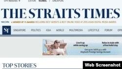 the straits times Web စာမ်က္ႏွာ