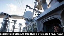USS Ross, 2020 рік