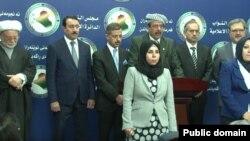 Iraqi Parliment