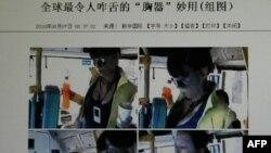 新华网涉嫌低俗内容配大量商业广告