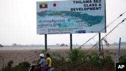 Thilawa Myanmar