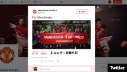曼联球员手举横幅,为曼彻斯特袭击遇难者致哀 (曼联推特)