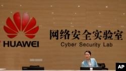 中国广东省东莞市的华为网络安全实验室。(2019年3月6日)