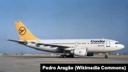 歐洲航運巨頭空客公司遭到多次黑客攻擊。