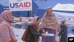 افغانستان کې د امریکا د مرستو ارزونه