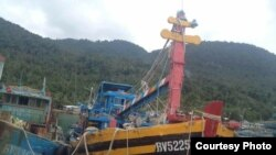 Thuyền đánh các của gia đình ông Nguyễn Thanh Hoàng đang bị giữ ở đảo Ranai, Indonesia. Ảnh do ông Nguyễn Thanh Hoàng cung cấp.