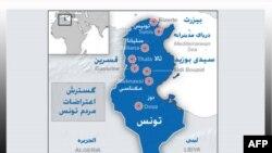 Tunisdə nazirlər iqtidar partiyasından istefa verir