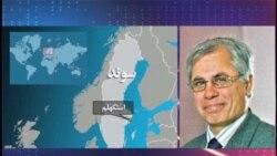 تاثير يک ميليون تومان شدن قيمت سکه بر اقتصاد ايران