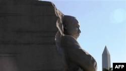Memorijal Martinu Luteru Kingu u Vašingtonu