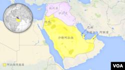 阿拉伯同盟国:巴林、卡塔尔、沙特阿拉伯、约旦和阿联酋