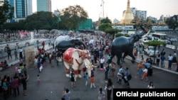 ဂင္းနစ္စံခ်ိန္ဝင္ ျမန္မာ့ ဆင္႐ုပ္ (WWF-Myanmar)