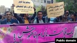 تجمع اعتراضی معلمان در همدان - اردیبهشت ۱۳۹۴