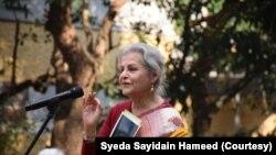 سیدہ سیدین حمید