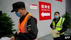 北京市朝阳区的居民在一处新冠病毒疫苗接种区排队等候接种。(2021年1月15日)