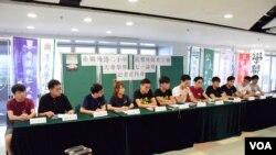 香港大專學界舉行聯合記者會 (美國之音湯惠芸拍攝)