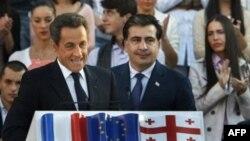Николя Саркози и Михаил Саакашвили