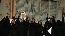 تظاهرات جوانان در بحرين
