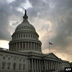 Kapitoliy, Kongress binosi