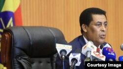 Faayilii - dubbii himan ministrii dantaa alaa Itiyoophiyaa, Ambaasaadar Dinaa Muftii