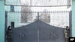 Eski Başbakan Yulia Timoşenko'nun bulunduğu cezaevi