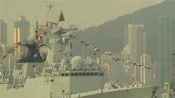 In Hong Kong, Maritime Militarization on Display