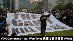Biểu tình ở Hong Kong để phản đối vụ tấn công một cựu tổng biên tập nổi tiếng 2/3/14