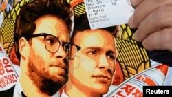 """ABŞ Şimali Koreyanı """"Müsahibə"""" filminə görə Sony-yə kiber hücumda ittiham edir"""