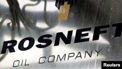 """Hà Nội """"cho phép công ty dầu khí Nga Rosneft thuê giàn khoan dầu của Nhật là Hakuryu 5 để khoan thăm dò vùng biển nằm ở phía Tây của Bãi Tư Chính""""."""