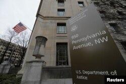 미국 워싱턴 D.C. 에 소재한 연방 법무부 건물.