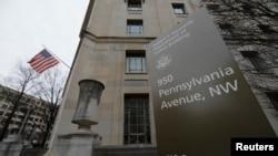 资料照片:位于华盛顿的美国司法部总部大楼。
